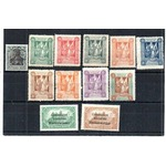 Ebay GER4MANY, MARIENWERDER PLEBISCITE 1920. SELECTION OF 12 DIFFERENT. UNUSED.
