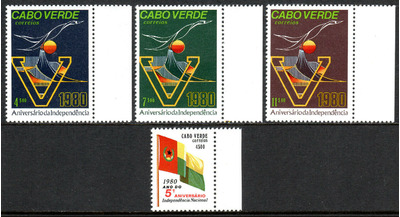Cape Verde 399-402, MNH. Independence, 5th anniv. Flag, Stylized Bird, 1980, HipStamp, США