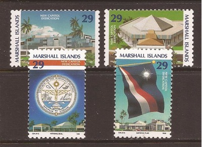 Marshall Is scott #567-70 m/nh stock #N4001, HipStamp, США