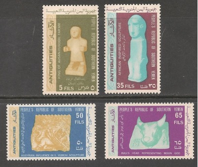 Yemen #25-28 (A5) VF MINT VLH - 1968 5f to 65f Antiquities Of Souther Yemen, Ebay, США