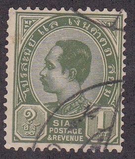 Thailand # 75, King Chulalongkorn, Used, 1/3 Cat., HipStamp, США