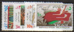 Iran-Scott-2000-3 MNH, First issue of the Islamic Republi..., HipStamp, США