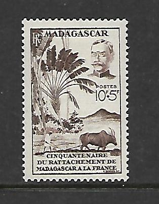MALAGASY REPUBLIC,B16, MINT HINGED, PLOWING, HipStamp, США